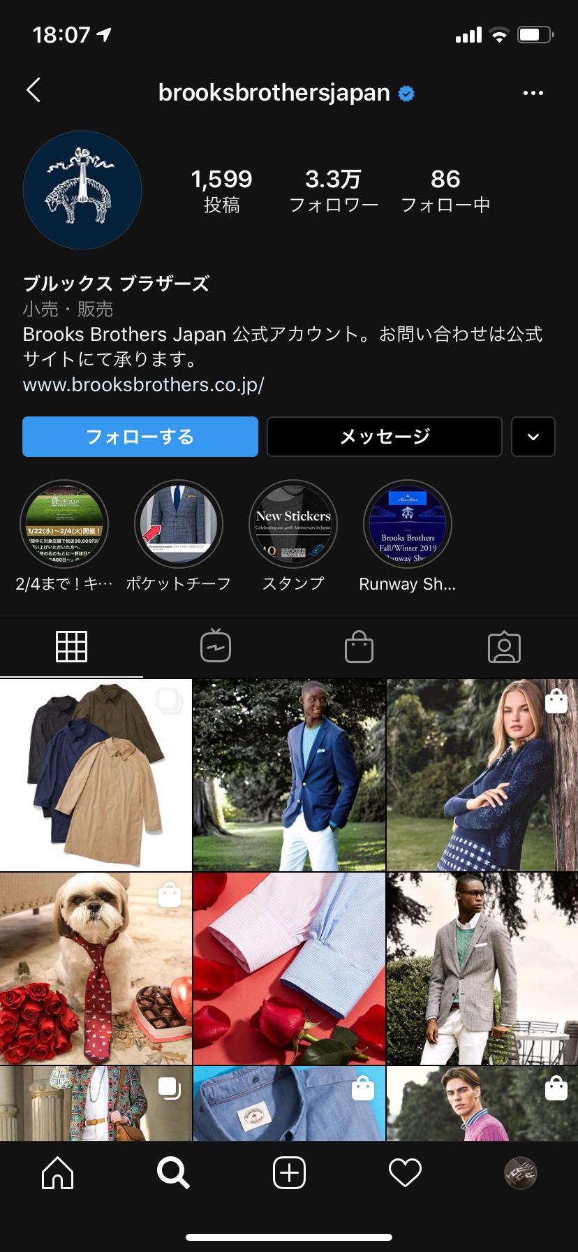 Instagramのビジネスアカウント使ってる? 導入するメリットとは