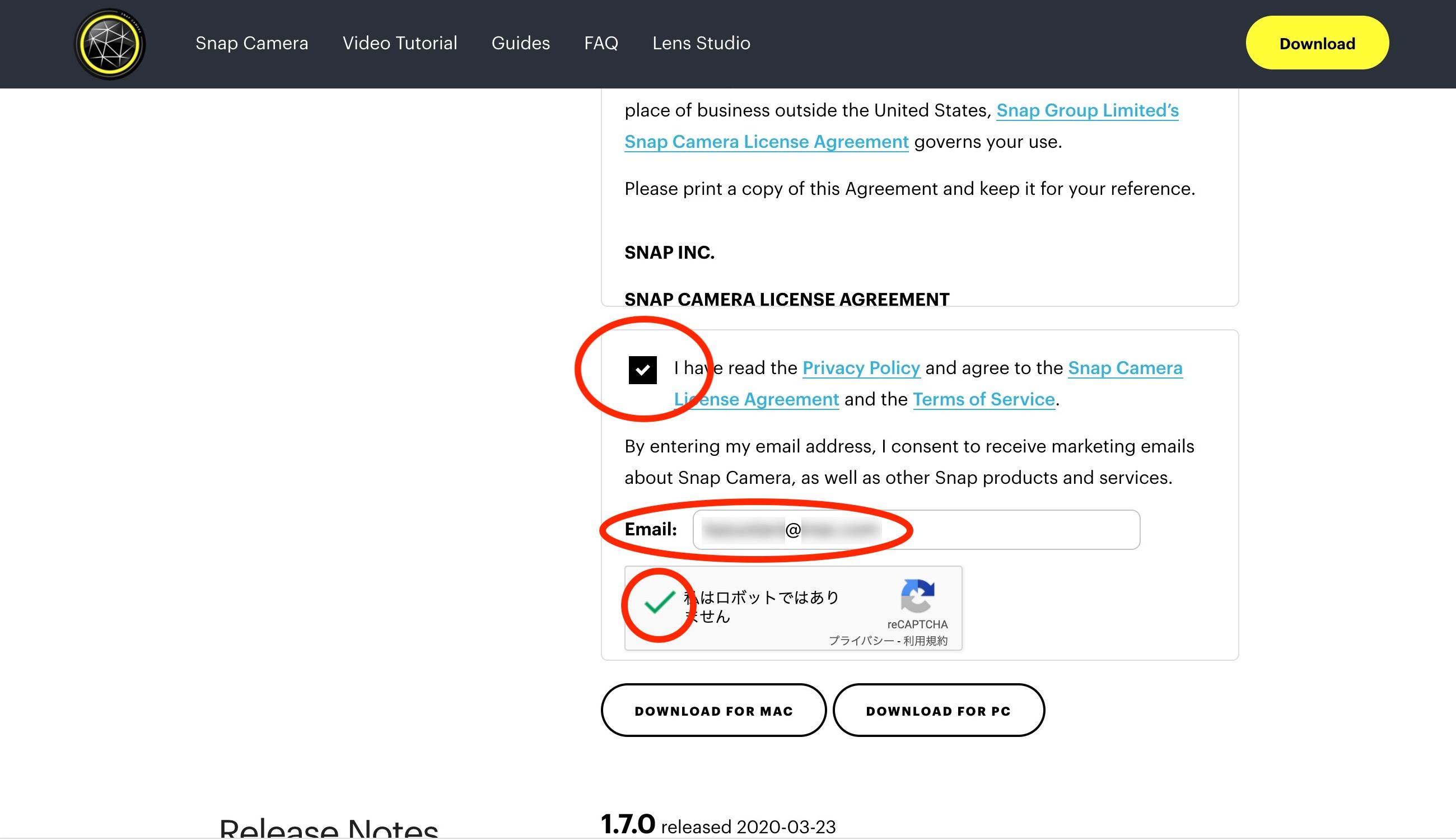 無料のビデオ会議ツールでオンラインセミナーを始めよう!