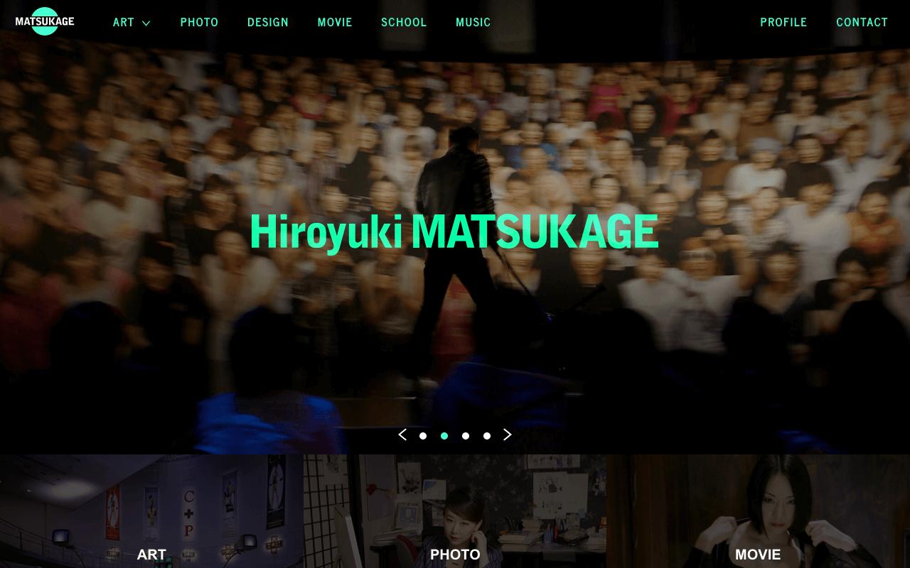 松蔭浩之 MATSUKAGE Official Website