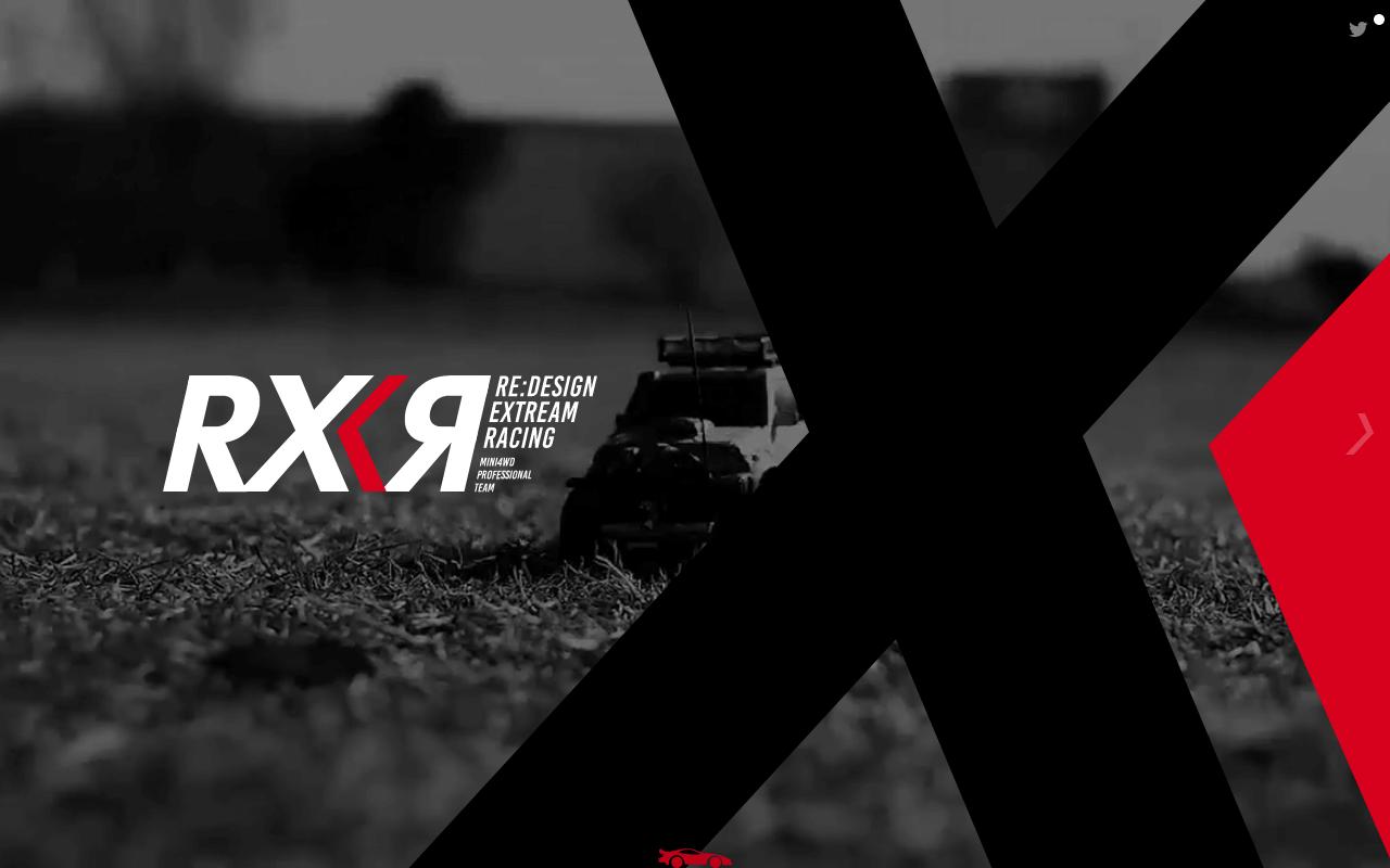 ミニ四駆チームRXR   栃木・那須塩原ミニ四駆プロフェッショナルチーム