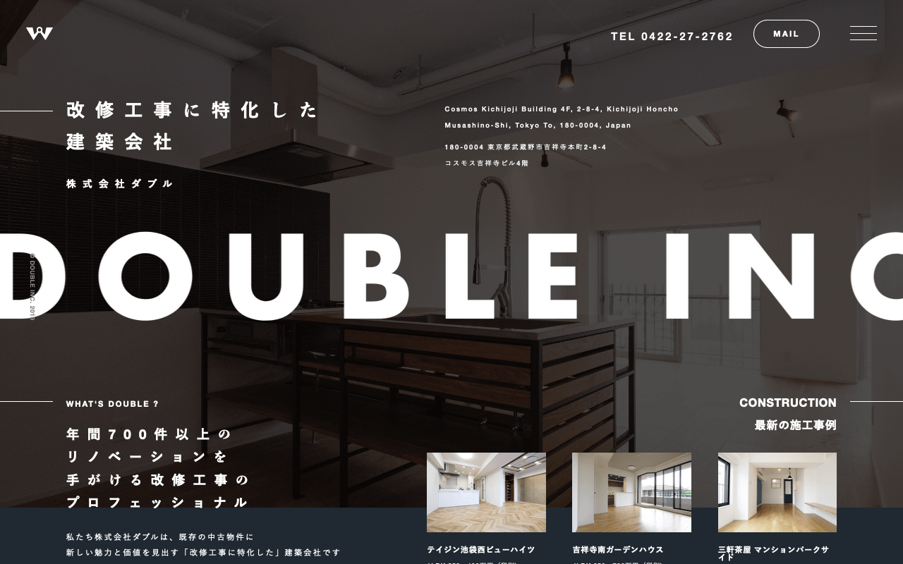 DOUBLE INC.(株式会社ダブル) OFFICIAL WEBSITE