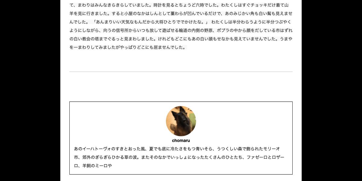 投稿者情報の表示例