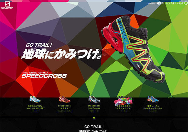 NiCE SiTE Gallery SALOMON SPEEDCROSS