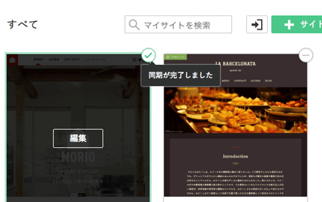 ui_sitetheater_02