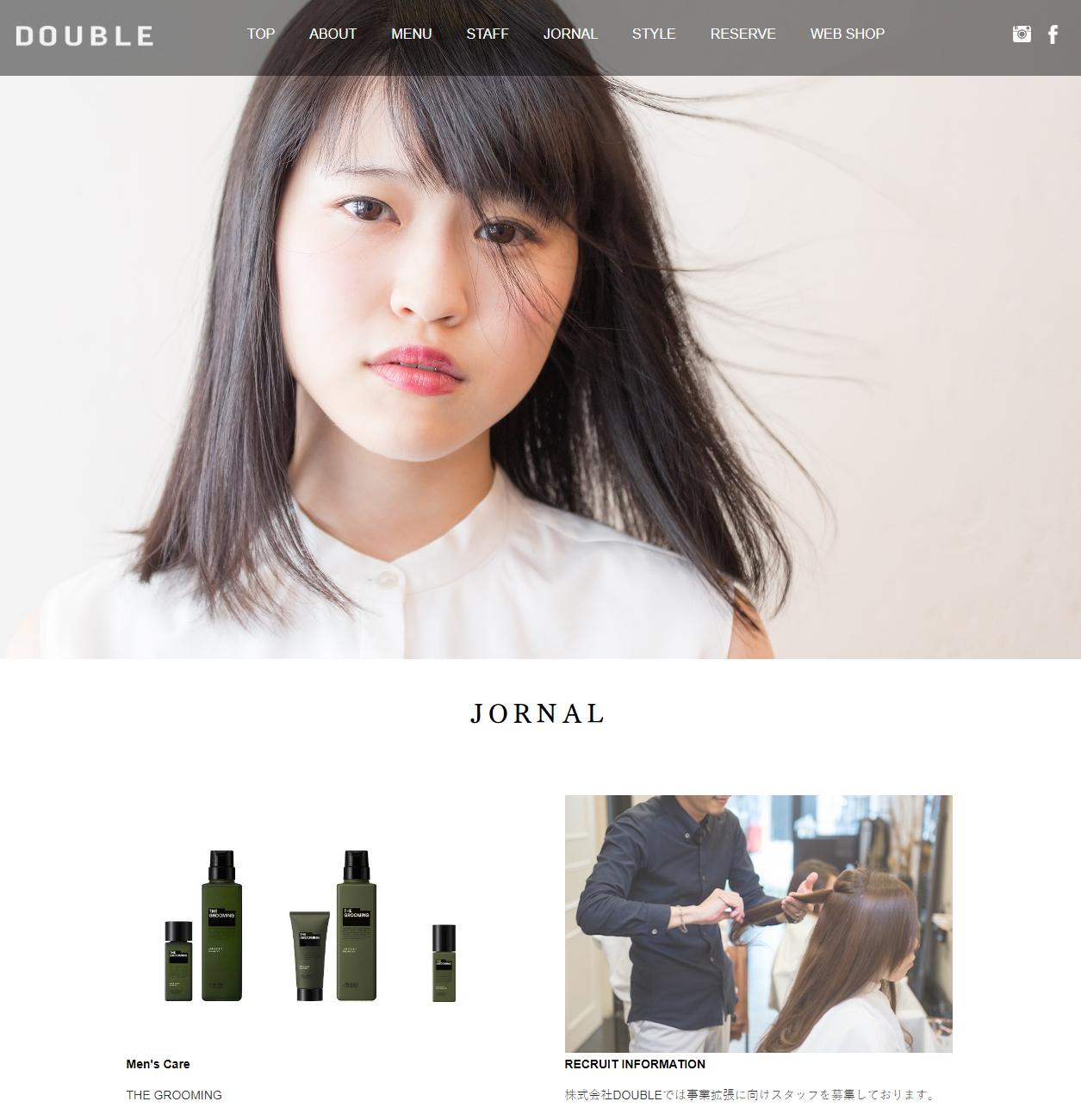 サロン「DOUBLE」ウェブサイトのトップページ