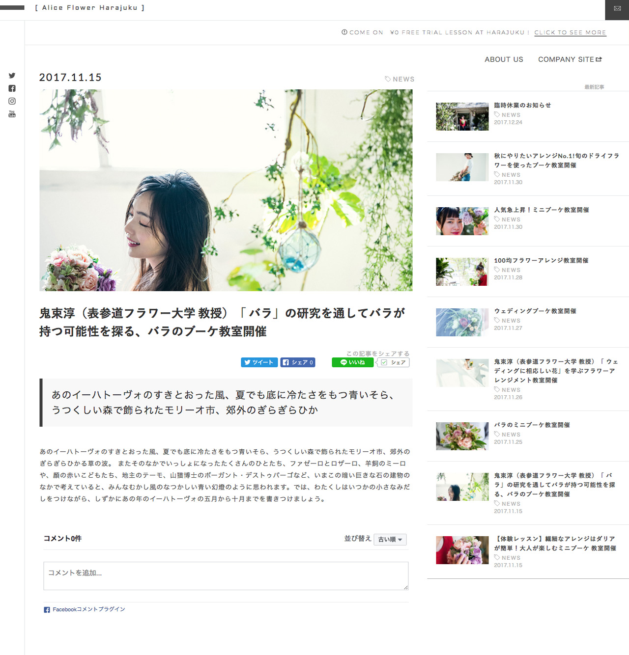 ap015b_article1