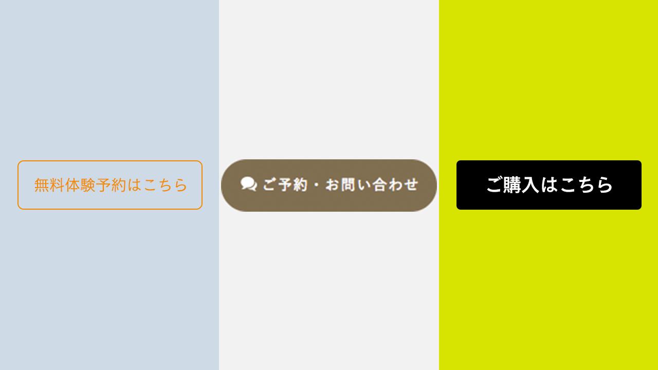 18-0207-北海道セミナー