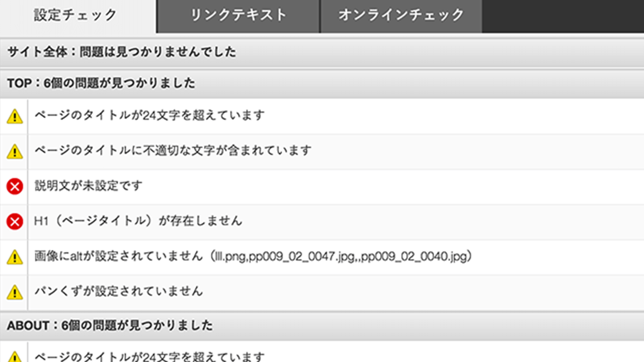 18-0309-広島セミナー