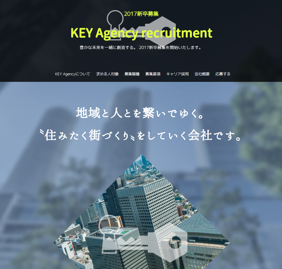 key-agency-recruitment