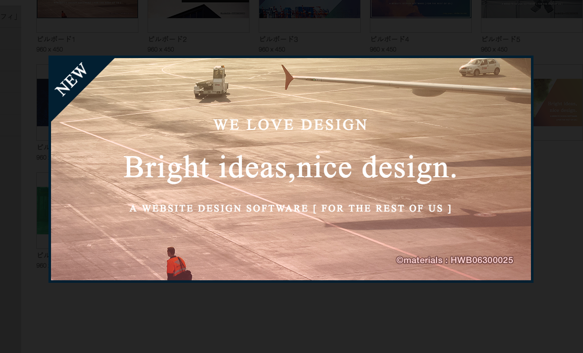 用途は様々、Webのグラデーションデザインまとめ