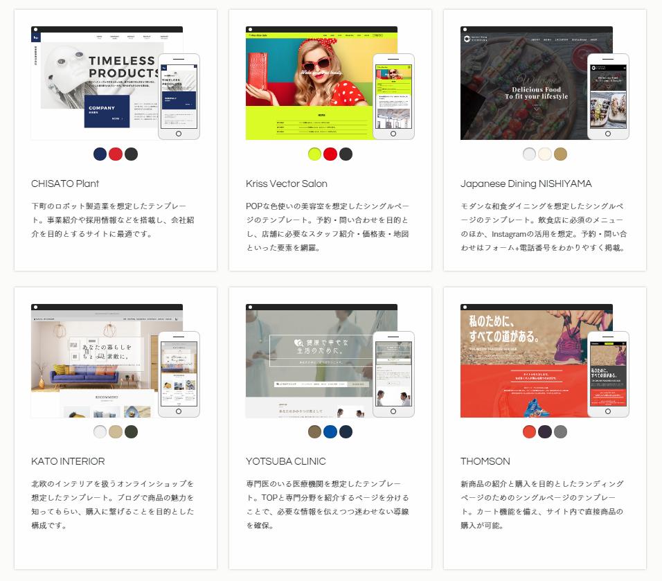 Web担当者必見!企業サイトに必要なホームページ制作ツールの条件5箇条