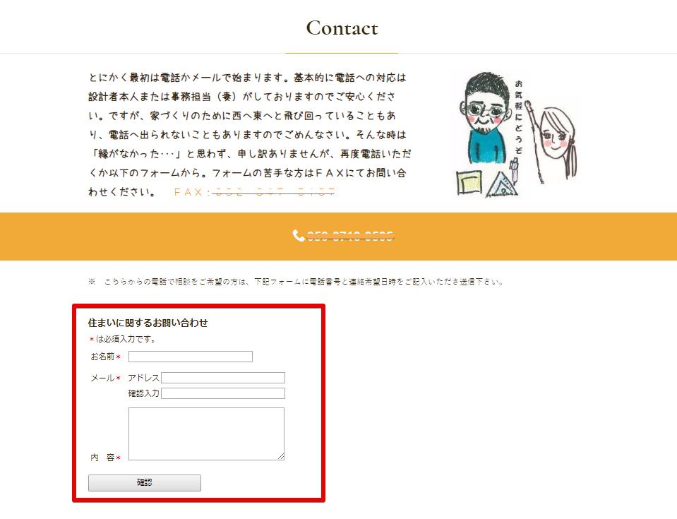 サイト内にブログを置くススメ。個人でできるサイト集客の秘訣