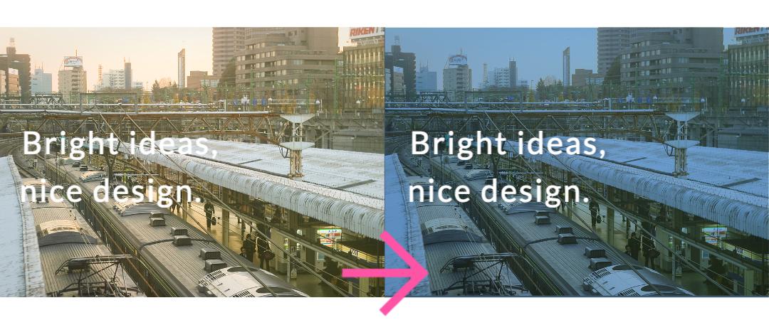 画像の上に文字を載せる5つのテクニック~Webデザインのタイポグラフィ2