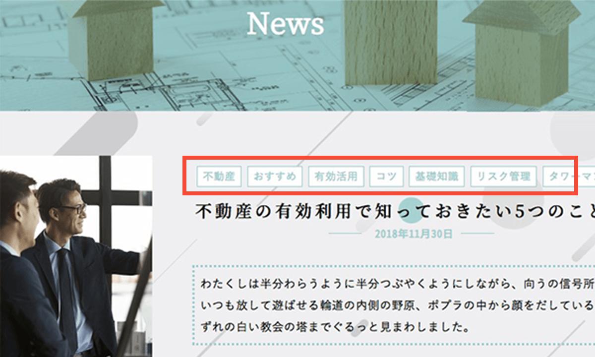 18-1203新BiND Pressの使い方セミナー《名古屋》