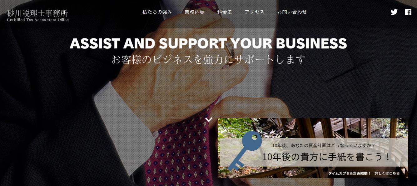 顧客情報の獲得に!マーケティングに使えるフォームの活用アイディア7選
