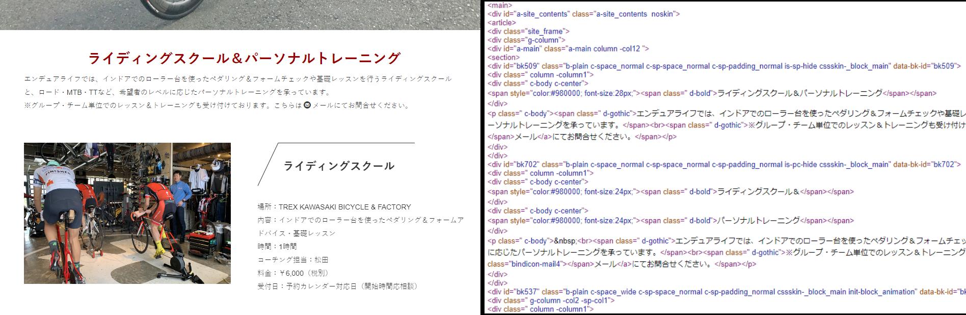 実例で納得、見やすいサイトに共通するデザインの法則