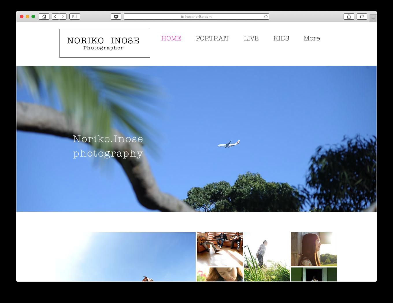猪瀬紀子氏のホームページ
