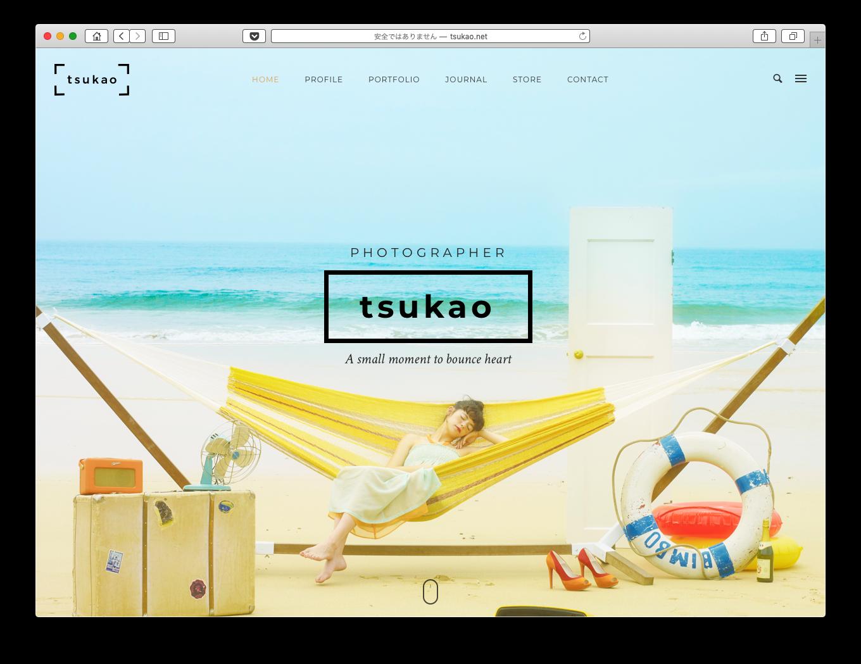 tsukao氏のホームページ