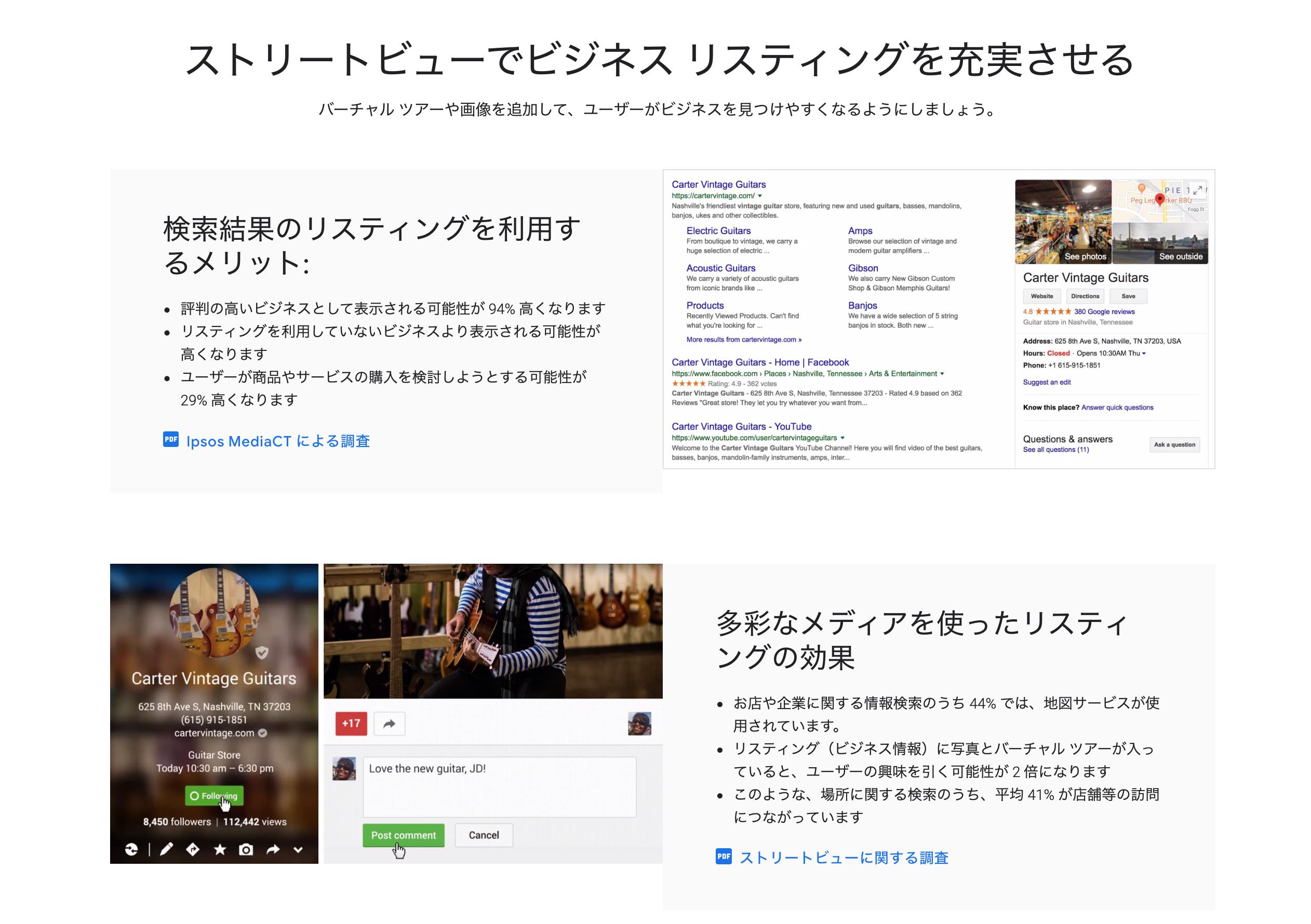 Google マイビジネス写真の追加