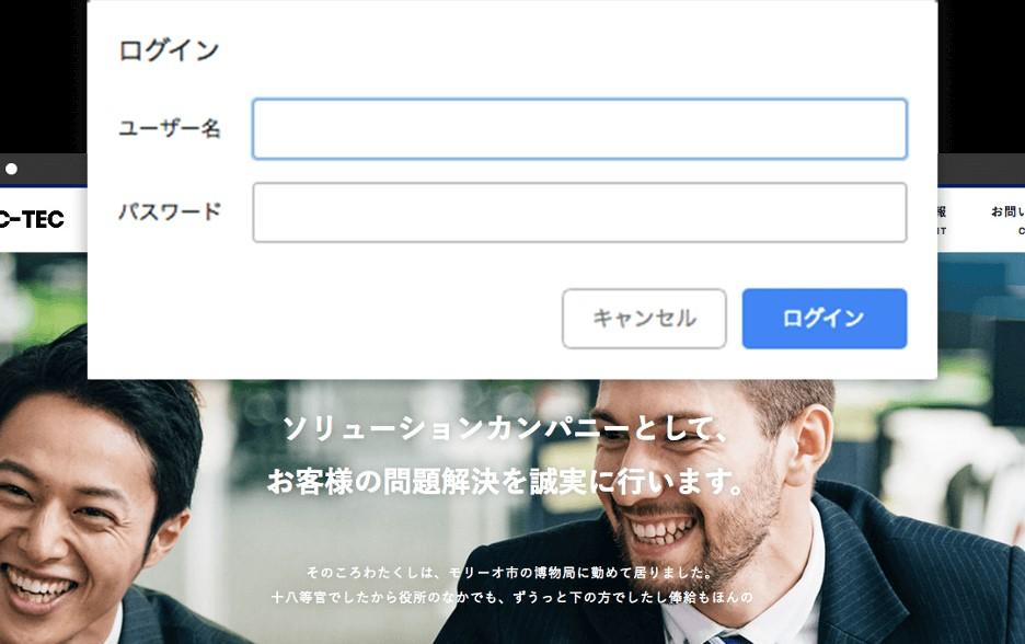 パスワード付きページのサンプル