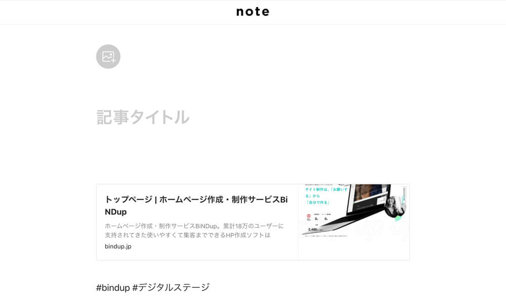 note引用