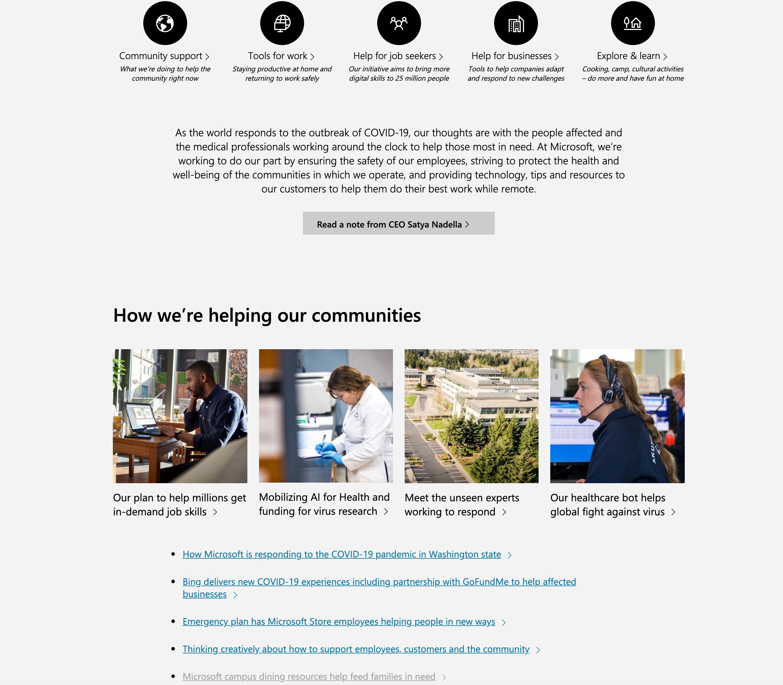 マイクロソフトのウェブサイト