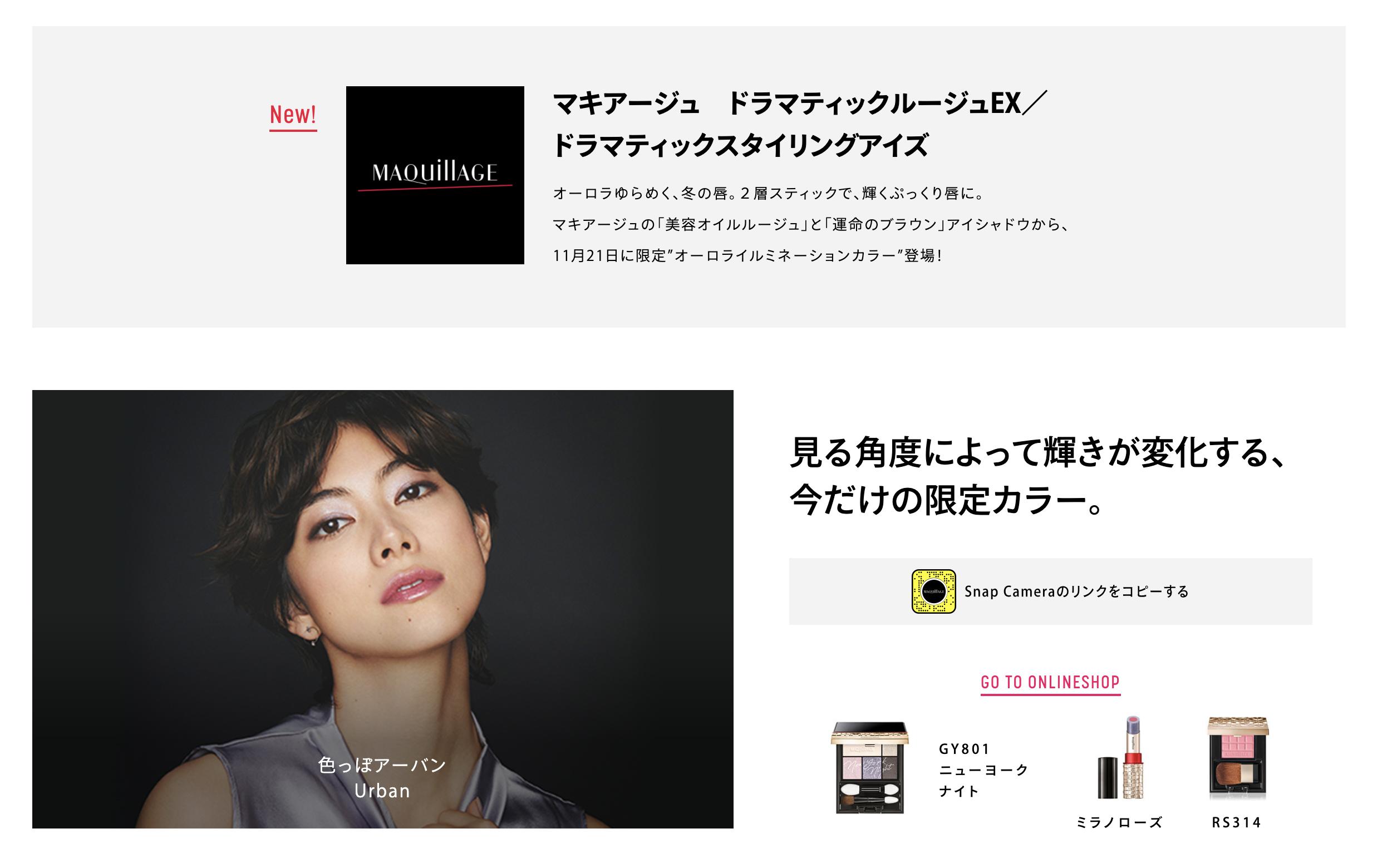 tele beautyのサイトからURLコピー
