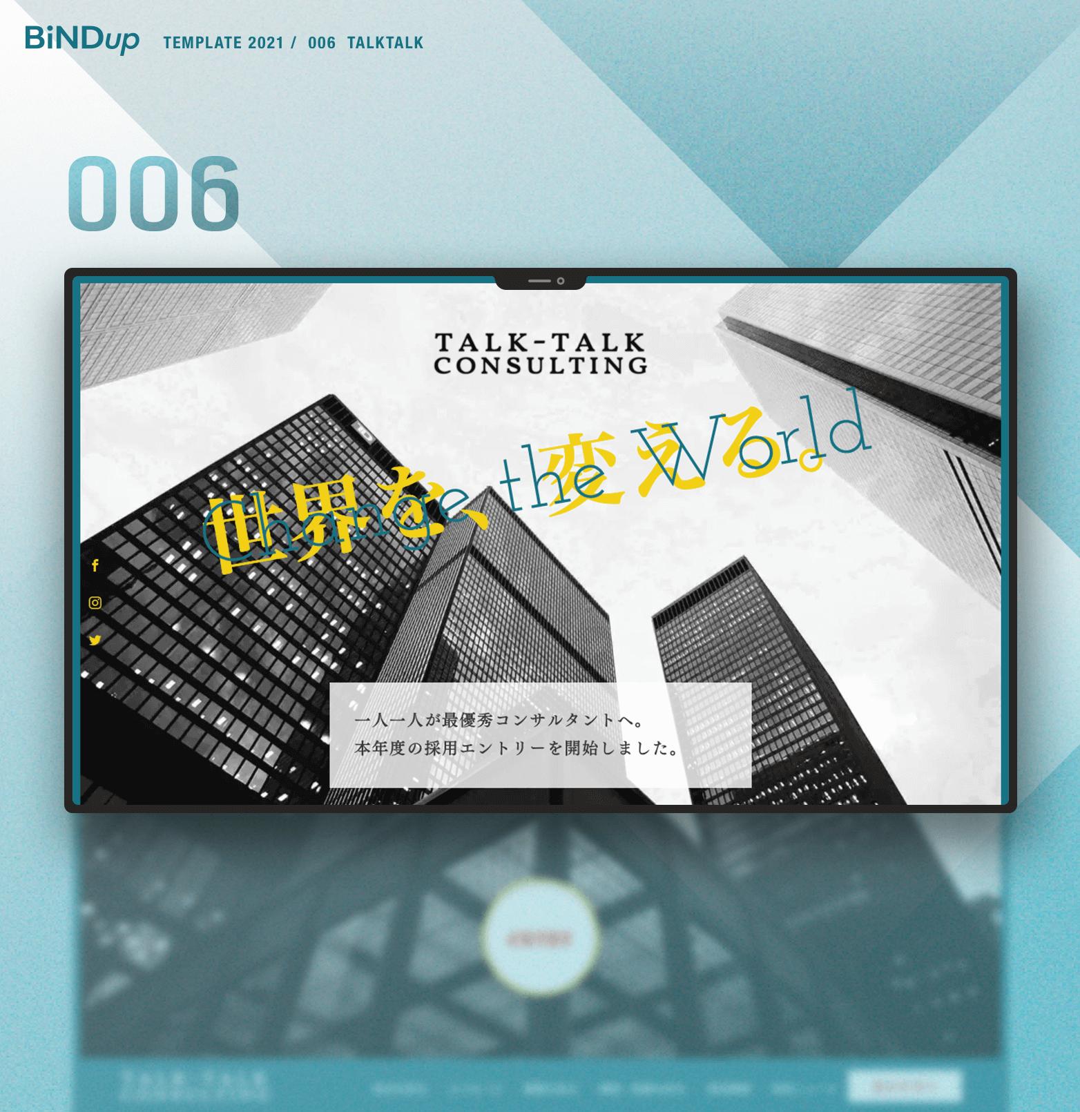 BiNDupテンプレートプリセット006