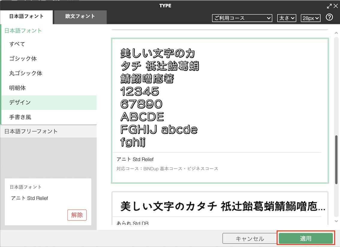 【解消】ChromeにてWebフォントが設定できない事象が発生しております