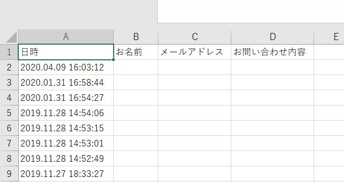 【5/24】【SmoothContact】ダウンロードで出力されるCSVデータの仕様変更のお知らせ