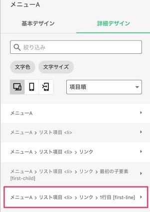 スマホメニューの閉じるボタン「×」が、Safariで閲覧した際に特定のテンプレートサイトで表示されない